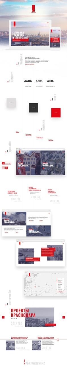 Development of landing page in the creative concept.