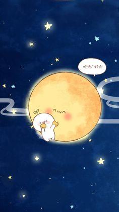 Cute Galaxy Wallpaper, Cute Pastel Wallpaper, Kawaii Wallpaper, Cute Animal Drawings, Kawaii Drawings, Easy Drawings, Cute Kawaii Animals, Kawaii Cute, Kawaii Stuff