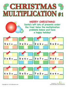 Worksheets: Christmas Multiplication #1