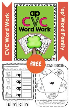 Differentiated activities to teach 'ap' CVC word family words!