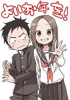 Karakai jouzu no takagi-san Manga Art, Manga Anime, Deidara Wallpaper, Cute Anime Coupes, Anime Couples Manga, Cute Anime Pics, Anime Kawaii, Yamamoto, Animes Wallpapers