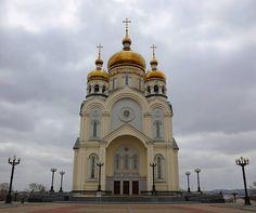 Свято-Преображенский кафедральный собор #Хабаровск #Хабаровскийкрай