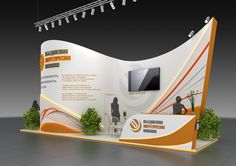 OEK exhibition stand