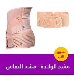 After_Pregnancy1-500x515.jpg (500×515)
