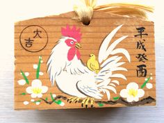 Japanese Shrine Temple  Wood Plaque EMA Mishima Shrine Year of Rooster Excellent Luck E8-32 by VintageFromJapan on Etsy