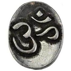 "Om pocket stone This pocket stone inscribed with the Om symbol is a potent aid, helping you to find a connection with the divine when you need it most. Pewter. 1"" x 5/8"" Made in USA  https://shadowsofthemoon.net   #Wiccan #Book #witchcraft #shadowsofthemoon #ilovemywitchyways #witchy #Wicca #altar #Pagan #shadowsofthemoondotnet"