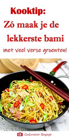 Nasi Goreng, Asian Recipes, Healthy Recipes, Ethnic Recipes, Macaroni Spaghetti, Deli Food, Indonesian Food, Wok, Kids Meals