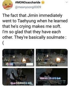 Called Tat his baby Kookie Bts, Bts Bangtan Boy, Jin Dad Jokes, Bts Stuff, Vmin, Bts Boys, Bts Memes, Taehyung, Kdrama