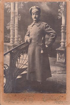 Photo of an Imperial Russian Army officer.   WWIpicclick.com
