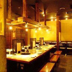 牛角 神保町店 - 1-2 Kanda Jinbōchō, Chiyoda-ku, Tōkyō / 東京都千代田区神田神保町1-2 アイビー第一ビル 4F