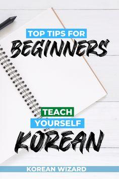 South Korean Language, Korean Language Learning, Foreign Language, Language School, Language Study, Learn A New Language, Learning Languages Tips, Learning Resources, Learn To Speak Korean