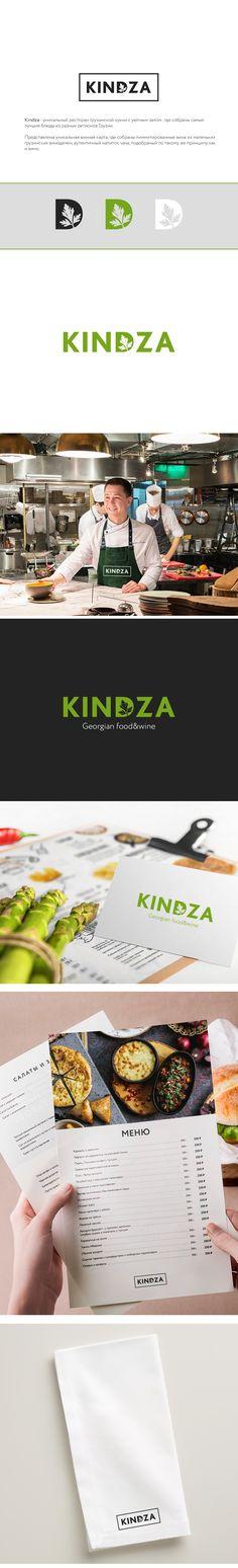 #kindza #restaurant  #Georgiancuisine #food #logo #green #wine