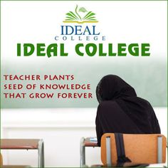 """#Teacher #Plants #Seeds of #Knowledge That #Grow #Forever"""""""