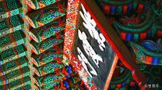 석굴암, 불국사[Seokguram Grotto and Bulguksa Temple] - 자하문