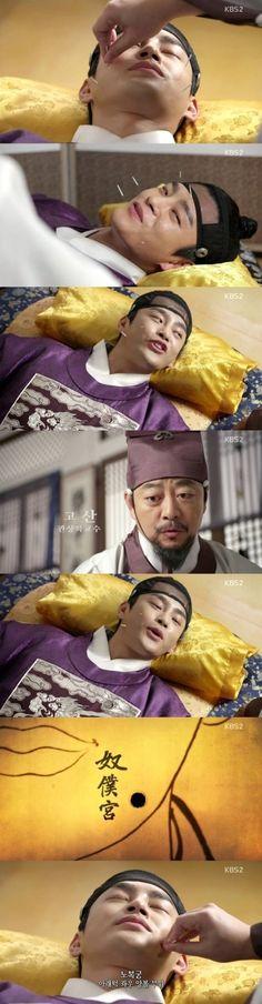 '왕의 얼굴' 서인... :: 네이버 뉴스