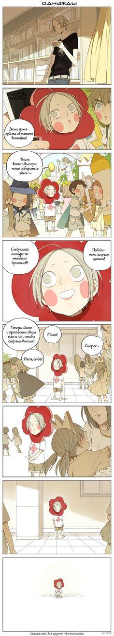 Чтение манги 19 Дней - Однажды 1 - 35 Фото. - самые свежие переводы. Read manga online! - ReadManga.me