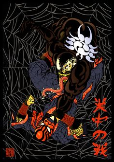 Here is a custom made piece I did of Spider-Man vs Venom in a Japanese woodblock style. Marvel Art, Marvel Heroes, Spider Art, Robot Concept Art, Samurai Art, Amazing Spider, Marvel Characters, Animal Drawings, Japanese Art
