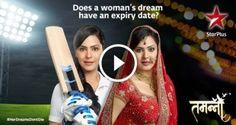 Tamanna 26 June 2016 (Last Episode) Watch Online  HQ