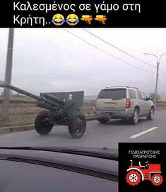 """29 """"Μου αρέσει!"""", 0 σχόλια - Γέλιο Αγροτικής Προέλευσης (@gelioagrotiko) στο Instagram: """"#ΓέλιοΑγροτικήςΠροέλευσης"""" Funny Clips, Cannon, Monster Trucks, Humor, Memes, Vehicles, Instagram, Humour, Meme"""