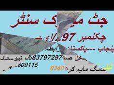 raja sultan &  jany chor    جانی چور آواز امیرحسین باگڑی vol  1 Free Video Editing Software, Videos Please