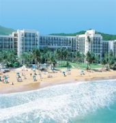 #Hotel: WYNDHAM RIO MAR RESORT & SPA, San Juan - Pr, PUERTO RICO. For exciting #last #minute #deals, checkout #TBeds. Visit www.TBeds.com now.