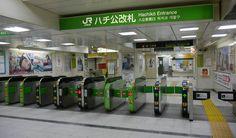 誰もいない、誰も見ない、誰も知らない東京。 Hachiko, Tokyo Japan, Layout Design, Entrance, City, Environment, Landscape, Tokyo, Entryway