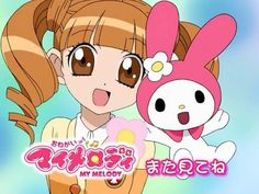 Frontier Works Reveals Four 'Onegai My Melody' Blu-ray Anime Season Box Set Packaging Designs