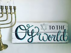 Oy to the World Wood Sign, Chanukaha Decor, Hanukkah Decor by AtTheWoodPile on Etsy