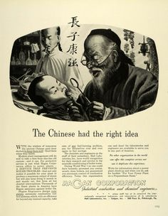 1941 Ad Hagan Industrial Combustion Chemical Engineering Ancient Chinese Doctor Doctor Search, Chemical Engineering, Insta Posts, Chinese Medicine, Chinese Culture, Industrial, Ads, America, History