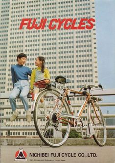 When Japan Ruled The Road | Japanese Bicycles in the 1970s by Graham Nelson on May 16, 2014