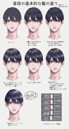 Cabello How to apply hair. Digital Painting Tutorials, Digital Art Tutorial, Art Tutorials, Manga Hair, Anime Hair, Art Sketches, Art Drawings, Coloring Tutorial, Poses References