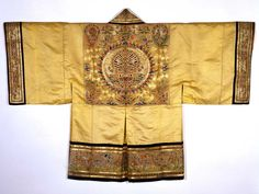 Second Degree Daoist Priest's Robe, China, late 18th century, silk, satin, gold-wrapped thread