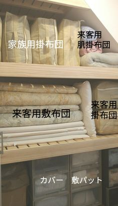 Pin on Home organizing ideas Pin on Home organizing ideas Social Media Design, Home Organization, Organizing Ideas, Clean Up, My Room, Housekeeping, Bed Pillows, Pillow Cases, Projects To Try