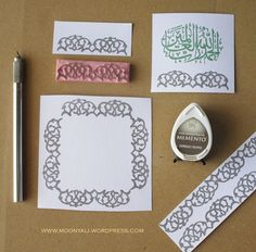 islamic art geometric arabic stamp carving block - ختم نقوش اسلامية Stamp Carving, My Stamp, Islamic Art