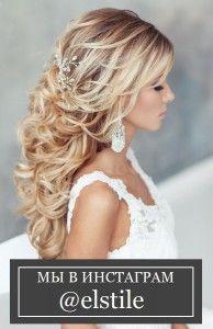 Свадебные прически на средние волосы - это широкое разнообразие различных видов причесок