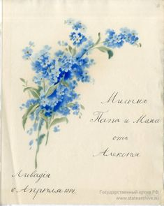 Easter card written by Tsarevitch Alexei of Russia to his parents, 6 April 1914