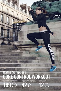 Tighten up your gym routine with the new Core Control Workout from 2015 200m Track and Field World Champion Dafne Schippers. Find it in the Nike+ Training Club App.