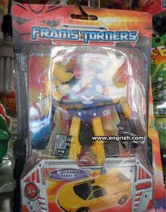 Engrish.com Toy; Framstorners