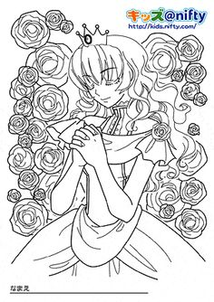 Pin By Mama Mia On Anime Shojo Coloring Book
