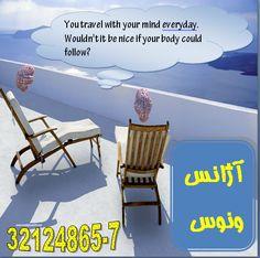 Venus Travel Agency