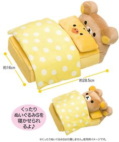 Rilakkuma's Rilakkuma bed. *head explodes from cuteness*