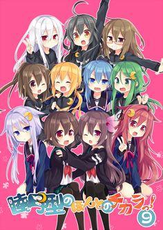 """""""Fumizuki"""" """"Kikuzuki"""" """"Kisaragi"""" """"Mikazuki"""" """"Minazuki"""" """"Mochizuki"""" """"Mutsuki"""" """"Nagatsuki"""" """"Satsuki"""" """"Uzuki"""" """"Yayoi"""""""