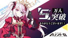 機動戦隊アイアンサーガ公式(@ironsaga_staff)さん | Twitter Design Comics, Gaming Banner, Game Ui, Web Banner, Ad Design, Anime Style, Banner Design, Aesthetic Anime, Cartoon