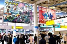 Pokemon Omega Ruby, Times Square, Travel, Sapphire, Viajes, Destinations, Traveling, Trips