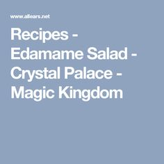 Recipes - Edamame Salad - Crystal Palace - Magic Kingdom