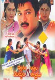 watch full movie online only on http://www.fullonline.in