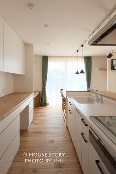 Japanese Kitchen, Japanese House, Kitchen Cupboards, Kitchen Dining, Cocinas Kitchen, Kitchen Views, House Layouts, House Rooms, Home Renovation