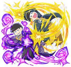 Icimatsu and jyushimatsu