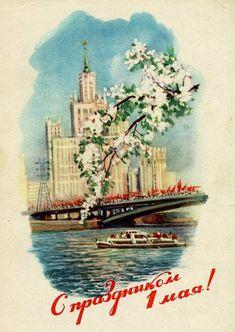 """Поздравительная открытка к 1 мая. """"Советский художник"""", 1957 год, художник А. Горпенко."""