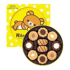 Bourbon Rilakkuma torte cookie 60 sheets can tin Yellow Japan San-X F/S #Bourbon